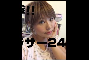 突撃!!アラサー24時!!