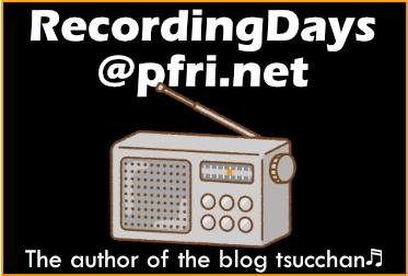 recordingday@pfri.net